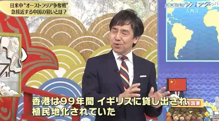 https://stat.ameba.jp/user_images/20170731/10/kujirin2014/0e/1b/p/o0703038713994368730.png?caw=800