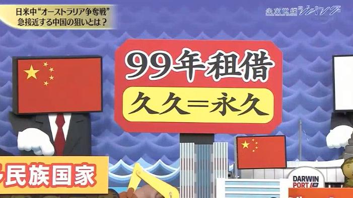 https://stat.ameba.jp/user_images/20170731/10/kujirin2014/e4/c5/p/o0701039413994370102.png?caw=800