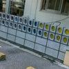 琉球ガラスの壁☆☆☆の画像