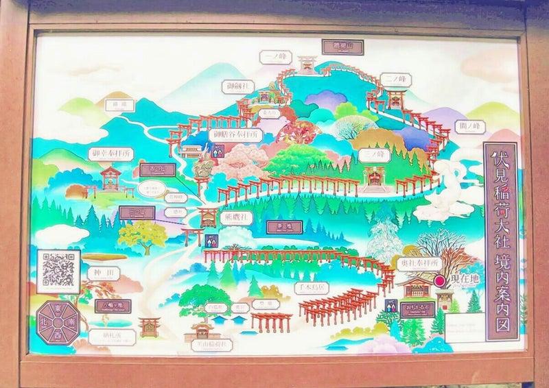 ふにゅのブログ伏見稲荷大社 / 本宮祭