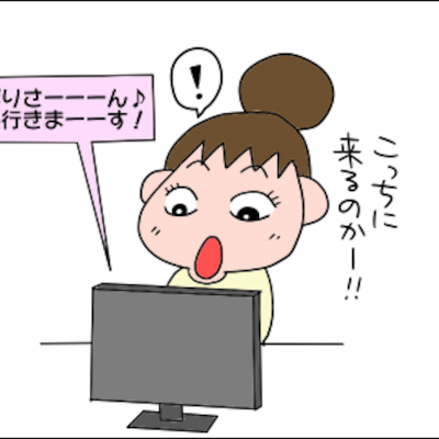 桜木町へ会いに行きますの記事に添付されている画像