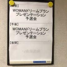 公式報告 WOMAN…