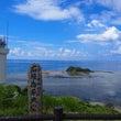 続・・石垣島旅行♪ …
