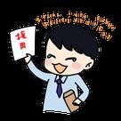 社長が無料で就活講座&第2新卒相談会やります★プレゼント付き♡の記事より