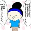 【PR】Sudioのワイヤレスヘッドホンを使ってみた!の画像