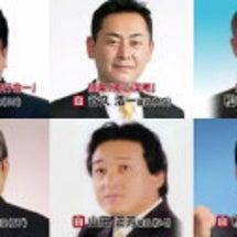 香川県議会、今度こそ…
