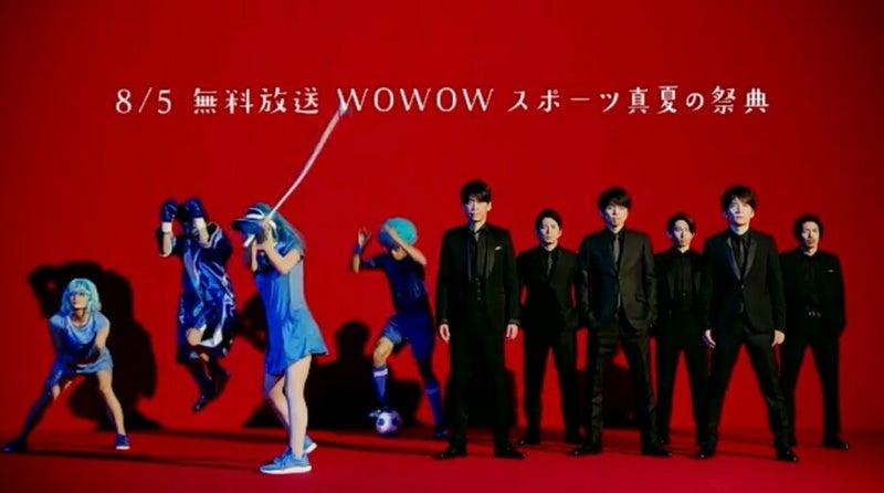 WOWOW×V6|ボク・空・キミ―V6森田剛応援観察ブログ―