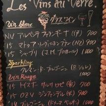 最新グラスワイン情報