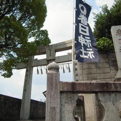 春日神社の記事に添付されている画像