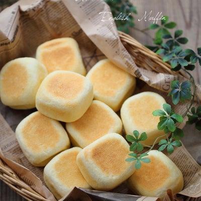 ■牛乳パックで四角いイングリッシュマフィン♡の記事に添付されている画像