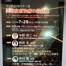 日本美容皮膚科学会総…