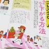 仕事情報:毎日が発見・KADOKAWAの画像