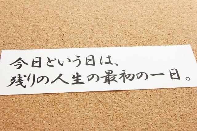 神戸市灘区の心理カウンセリング 仕事の悩み解決