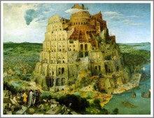 バベルの塔 美術史美術館