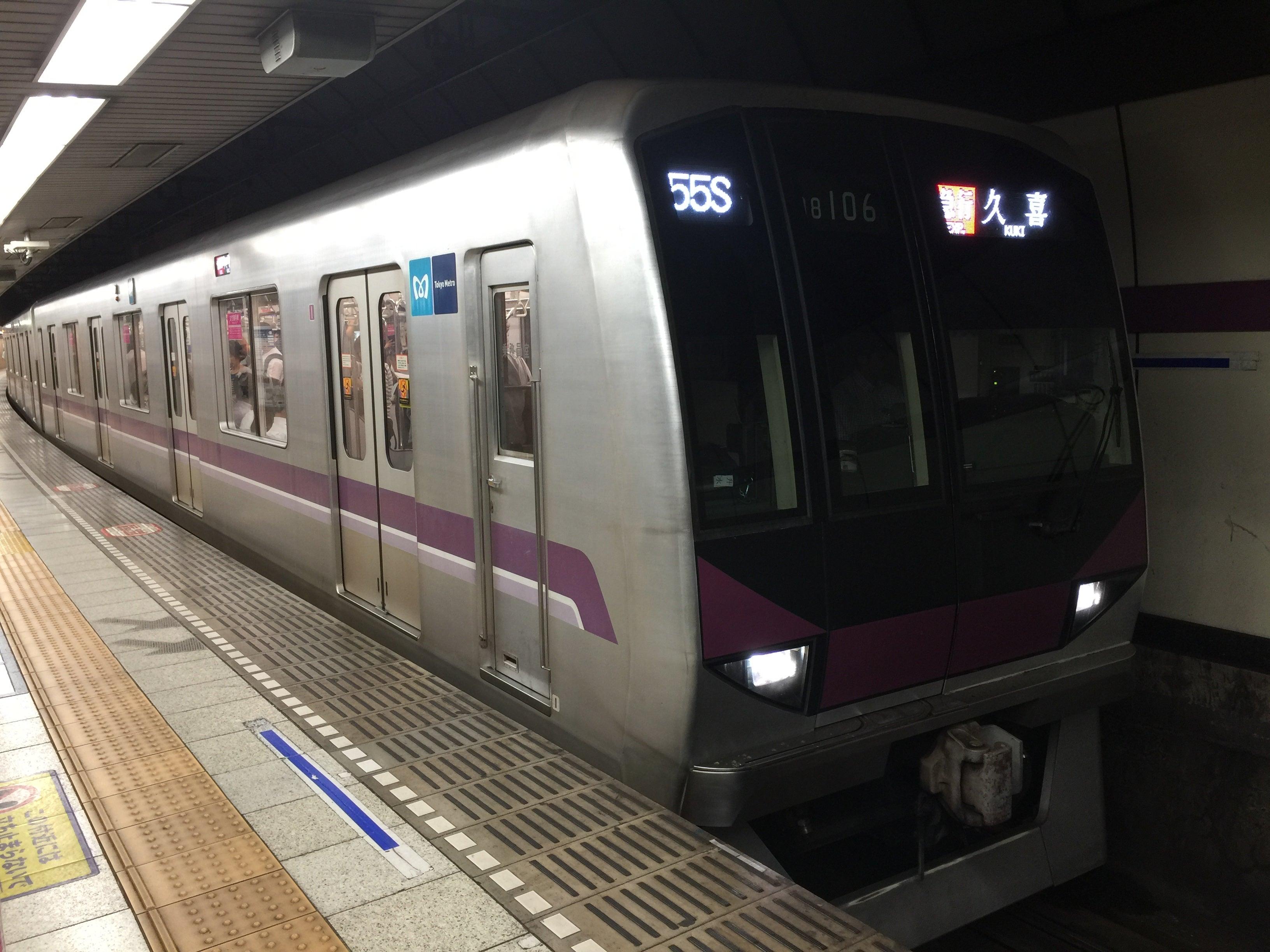 レア車両!半蔵門線08系 | 鉄道模型 通販 ハルヤ模型店の業務日報