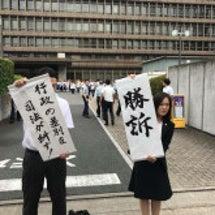 朝鮮学校高校無償化裁…