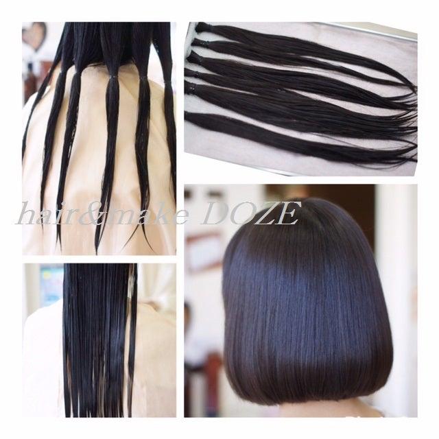 ニュースでヘアドネーション~髪の毛の寄付を特集!