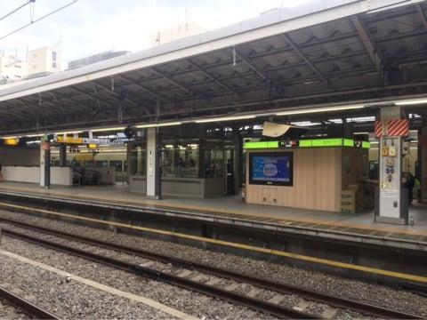 新宿 駅 喫煙 所