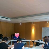 【満席】心とお金を整えるお話会 御代田町の記事に添付されている画像