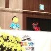 【 キターーーー!! ロボットアイデアコンテスト中部2大会連続出場!決定 】小2