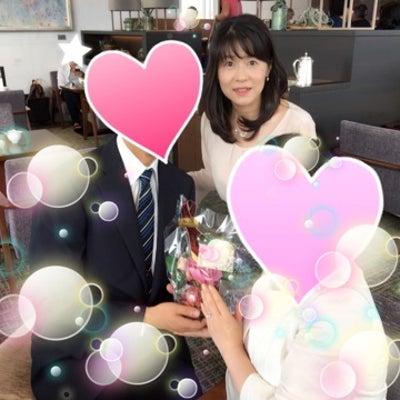 アラフィフカップルの成婚報告会の記事に添付されている画像