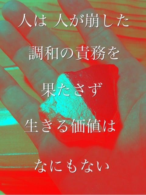 {273A1C52-548A-4555-ADEF-5B225D61C4AC}
