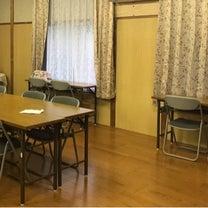 【2月教室スケジュール】中学生コース 英語倶楽部パイロットの記事に添付されている画像