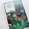 この季節にピッタリなジャングル画♡の画像