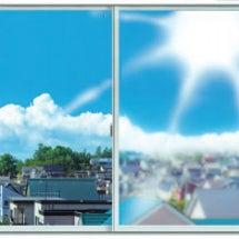 暑さをさえぎる窓ガラ…