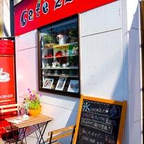 佐賀 cafe 220℃の記事に添付されている画像