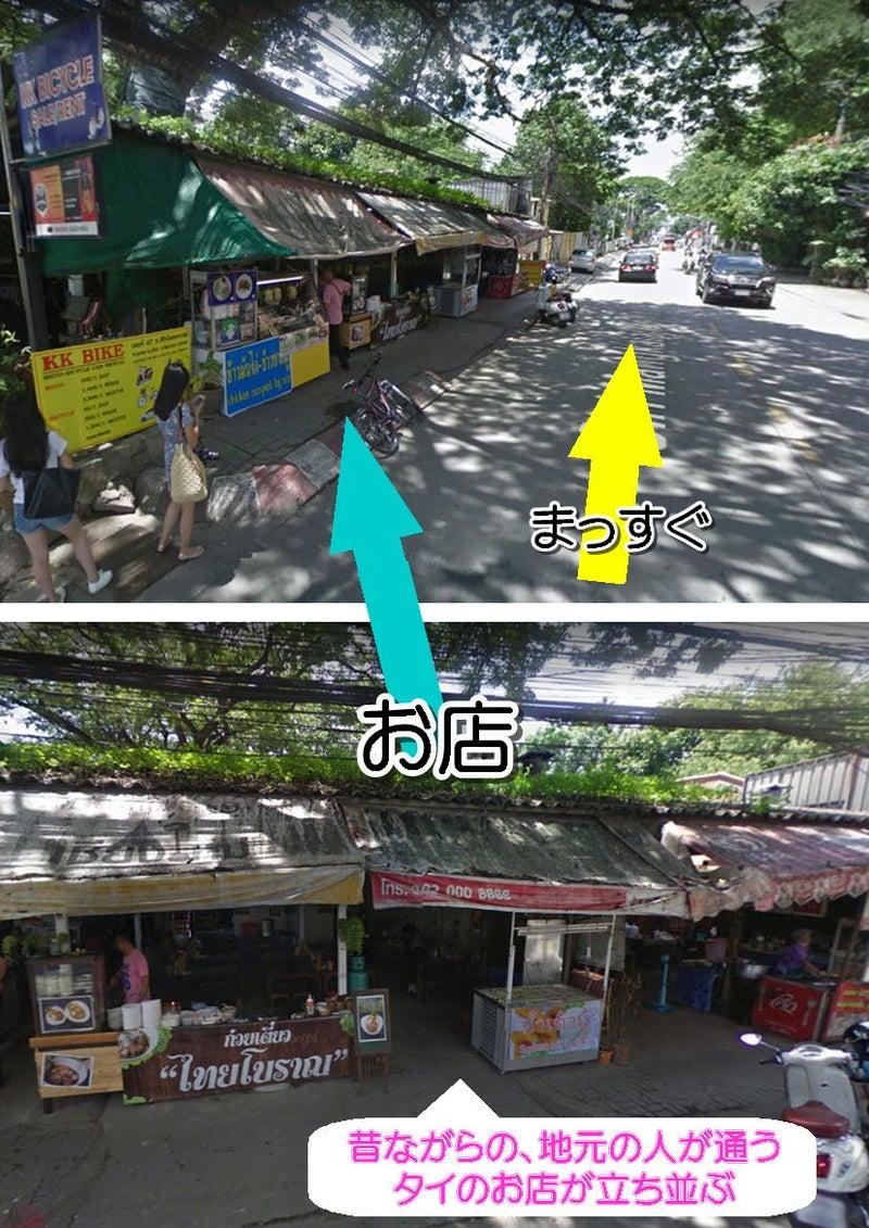 チェンマイ旅行☆トークセン施術&珍獣まゆ毛犬05