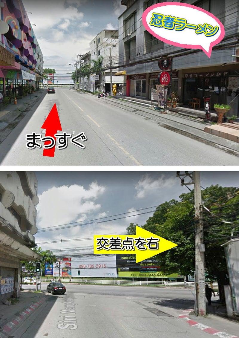 チェンマイ旅行☆トークセン施術&珍獣まゆ毛犬07