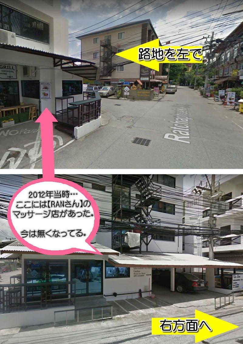 チェンマイ旅行☆トークセン施術&珍獣まゆ毛犬11