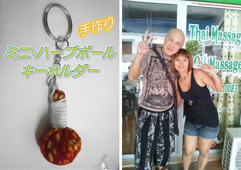 チェンマイ旅行☆トークセン施術&珍獣まゆ毛犬12