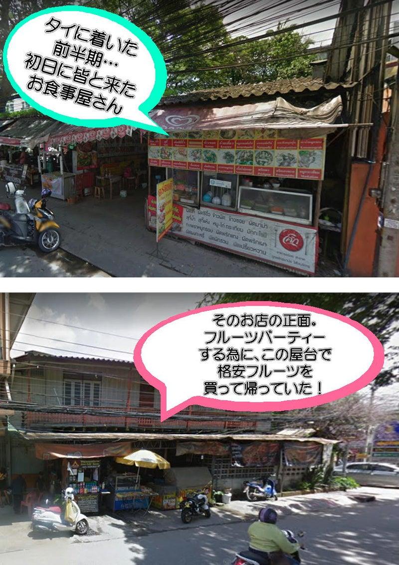 チェンマイ旅行☆トークセン施術&珍獣まゆ毛犬06
