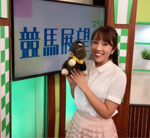 競馬展望プラス関東版 | 伊藤綾...
