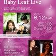 Baby Leaf …