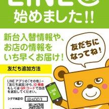 3日目シグマ本店1/…