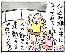 https://stat.ameba.jp/user_images/20170806/12/elmaito/f2/36/j/o0250020113998911252.jpg