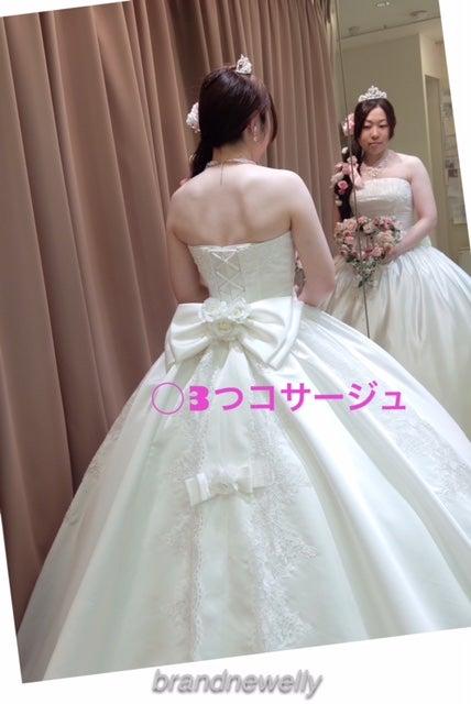 939ec5127bcb2 シンデレラ 実写 結婚式 ドレス - saruwakakun