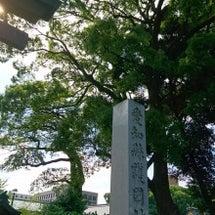 愛知県名古屋市【愛知…