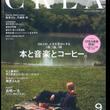 CREA【クレア】 …