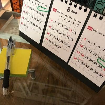 3月の休み/3月11日からの予約状況の記事に添付されている画像