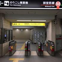 本町スクールまでのアクセスの記事に添付されている画像