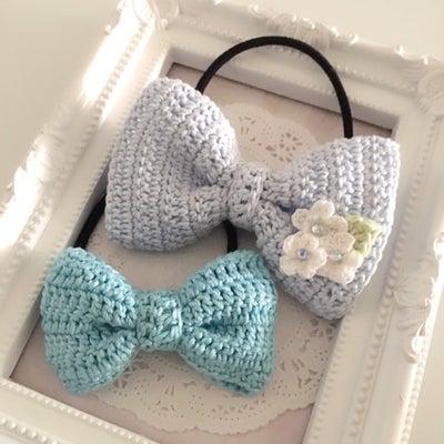 編み編みリボンの記事に添付されている画像