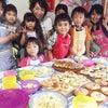 【日仏貿易×クスパ】タイアップレッスン実施中。千歳烏山の自宅教室は終了です!の画像