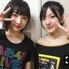 太田夢莉 restart!の画像