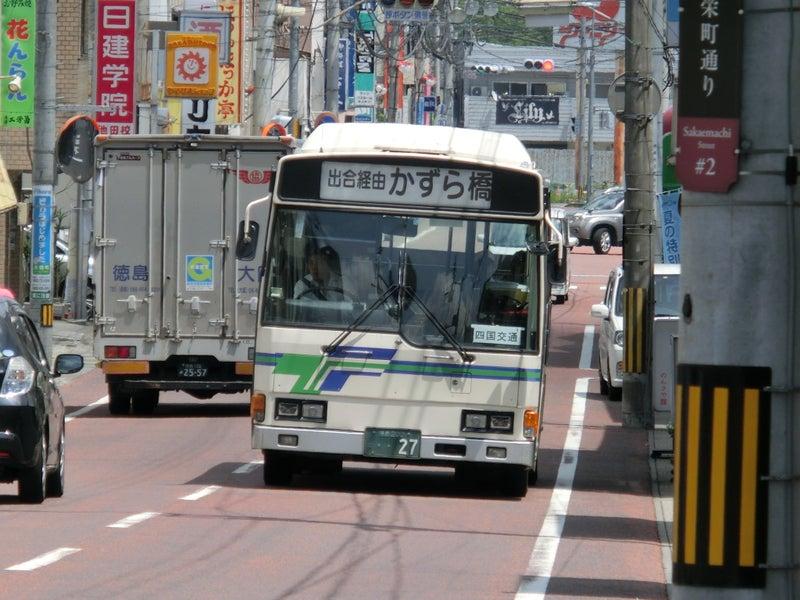 夏の四国旅行(3/9) 四国交通バス...