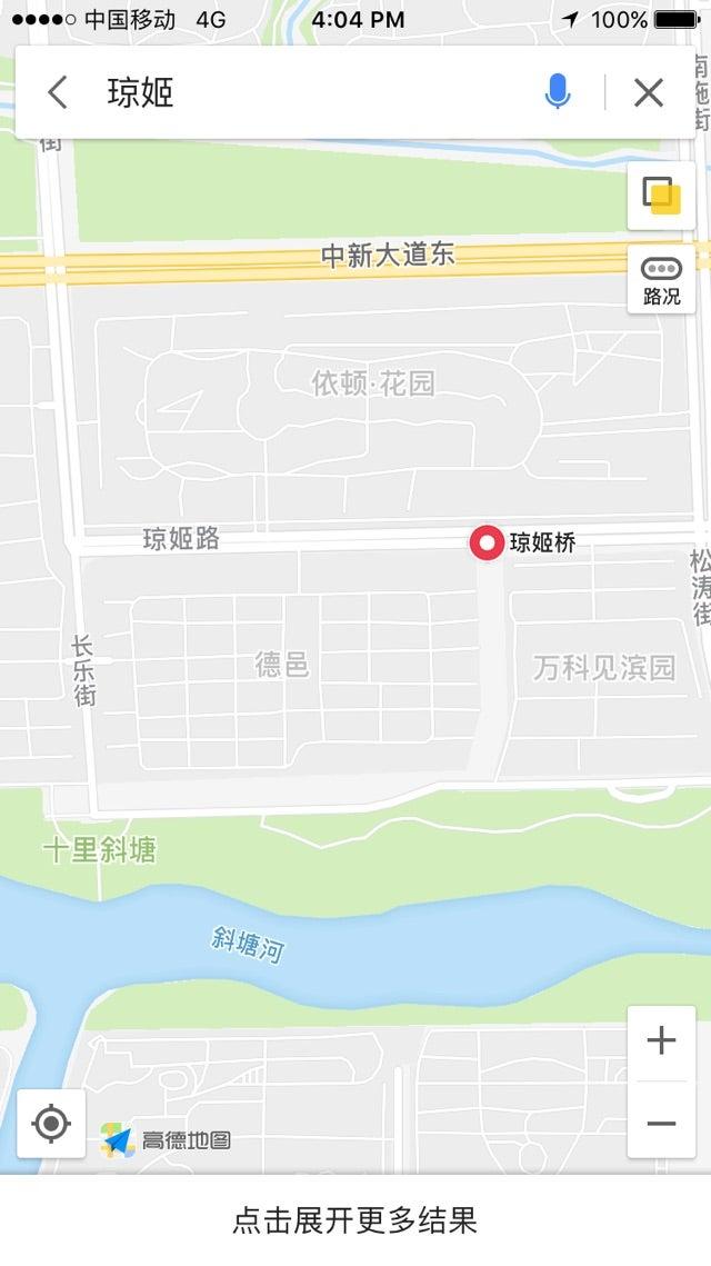 蘇州の歴史(10) | 蘇州日記