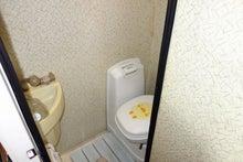 キャンピングカー セキソーボディ キャンパーエース470 トイレ